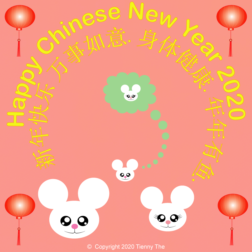 新年快乐 2020. 万事如意. 身体健康. 年年有鱼. Happy Chinese New Year 2020.
